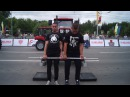 Тяга трактора Беларус 320 4М1720 кг. Дмитрий Карпов и Алксей Чир.