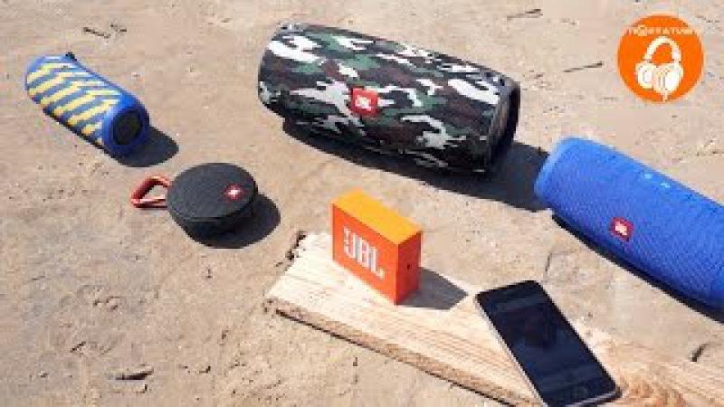JBL Xtreme Charge 3 Flip 3 Clip 2 Go Обзор портативных Bluetooth колонок