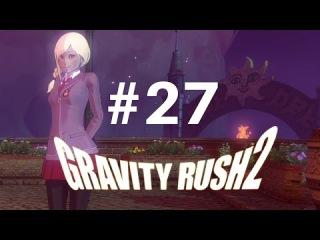 Gravity Rush 2 [PS4] - 27/39