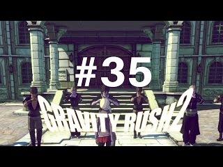 Gravity Rush 2 [PS4] - 35/39