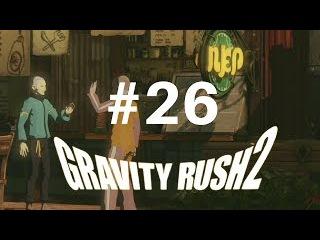 Gravity Rush 2 [PS4] - 26/39