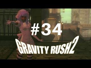 Gravity Rush 2 [PS4] - 34/39