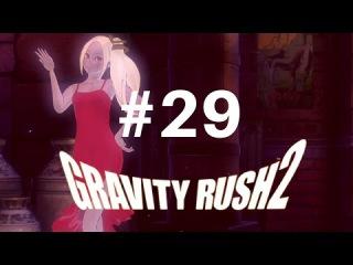 Gravity Rush 2 [PS4] - 29/39