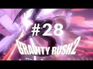 Gravity Rush 2 [PS4] - 28/39