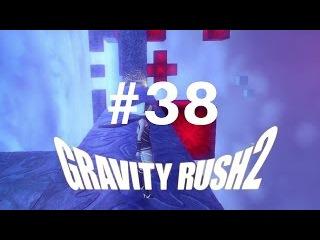 Gravity Rush 2 [PS4] - 38/39