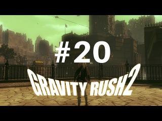 Gravity Rush 2 [PS4] - 20/39