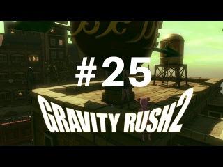 Gravity Rush 2 [PS4] - 25/39