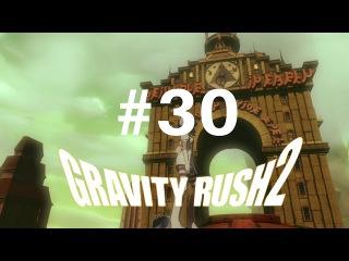 Gravity Rush 2 [PS4] - 30/39