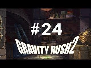 Gravity Rush 2 [PS4] - 24/39