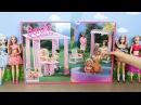 Барби, Эльза, Рапунзэль в бассейне! ЧАСТЬ 2. Barbie Elsa Rapunzel Summer Pool باربي دمية تجمع