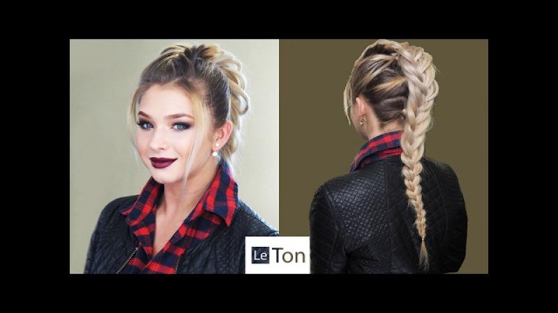 Глэм Панк Коричневый смоки Прическа креативная коса Glam Punk makeup