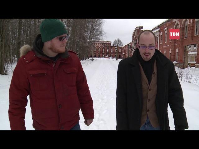 Суконная фабрика Ягужинского в Павловской Слободе получила статус культурного