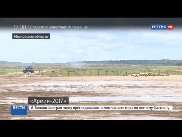 Новости на «Россия 24» • Вместе с Беркутами в подмосковном небе летали Турецкие звезды