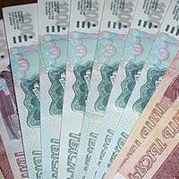 Займу в долг краснодар выдача кредита без поручителя