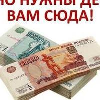 Нужны деньги саратов срочно деньги онлайн займ в северодвинске