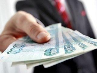 Срочный займ в ставрополе оформить быстрый займ онлайн