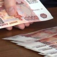 Займ в тольятти беспроцентный займ сотруднику материальная выгода
