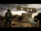 S.T.A.L.K.E.R. Пространственная аномалия - Стрим с админом #5