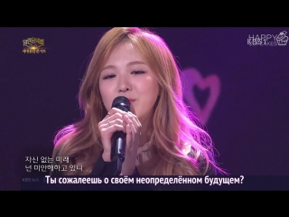160207 Wendy (Red Velvet) Huh Gak - Happy Me (Eco Cover) (рус. саб)