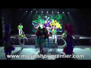 Бразильский Карнавал Шоу балет ПРЕМЬЕР DRUMTIME