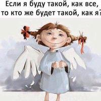 Наталья Овсянникова