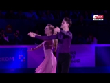 Aleksandra Stepanova - Ivan Bukin EX 2017 Russian Nationals