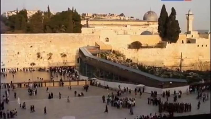 Человек перед Богом. Иудаизм. Тора и синагога (фильм раввина Йосефа Херсонского)
