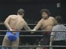 IWGP Heavyweight Championship Best Bout - Disc 3