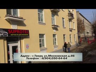 АВТО МАГАЗИН НИВА 4X4 ул Московская 86а