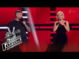 Баста и Полина Гагарина «Stan» - Слепые прослушивания - Голос - Сезон 6 #Баста #Гагрина