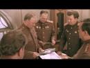 Если враг не сдается/If the enemy does not give up(1982)