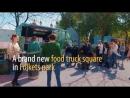 Уличная еда в Мальмё