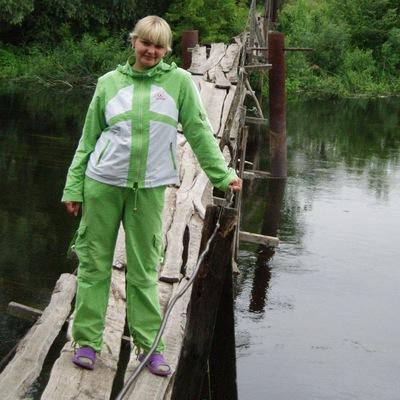 Марго Осеняя