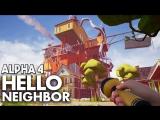 🔴 ИГРАЕМ Hello Neighbor -  КОНЕЦ???
