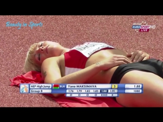 Womens High Jump - Beautiful Moments 1