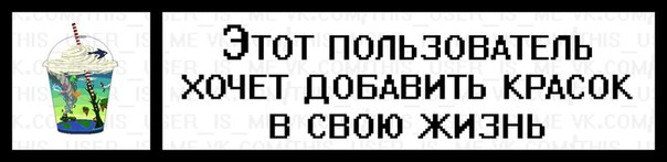 Фото №456269354 со страницы Евгении Бормонтовой