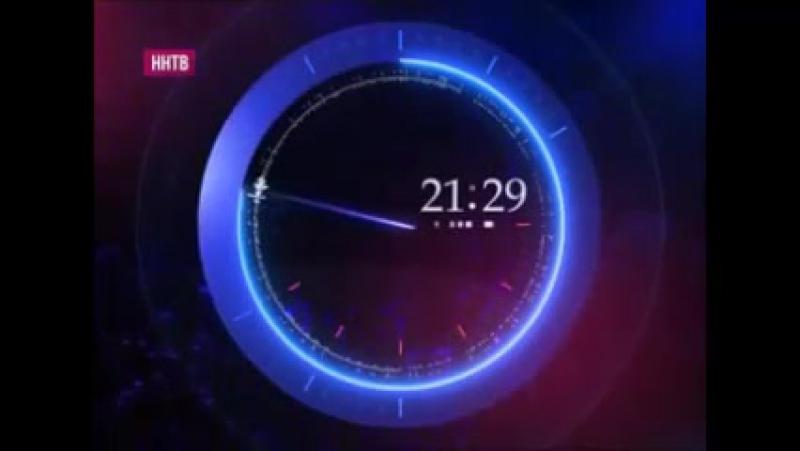 Часы ННТВ г Нижний Новгород 2016 н в