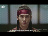 [RUS SUB] V & Jin - Even If I Die, It's You (Hwarang OST)