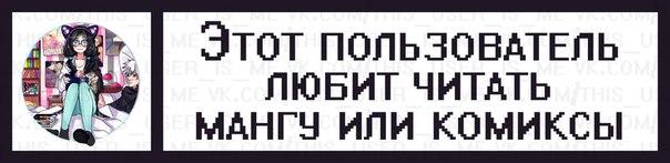 Фото №456269304 со страницы Екатерины Лысаковой