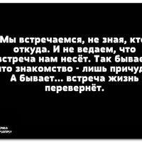 Анкета Марина Крупская