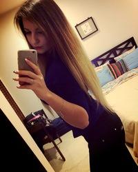 Anastasiia Tsyhankova