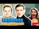 Сидорков Влог 2: Павел Воля рассказал все секреты. Премия МУЗ-ТВ