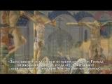 Будущее России, антихрист, Гог и Магог, ереси, торжество Православия.mp4
