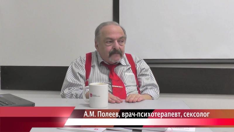 Врач-сексолог Александр Полеев про женский оргазм. Вагинальный, клиторальный оргазм, анальный.
