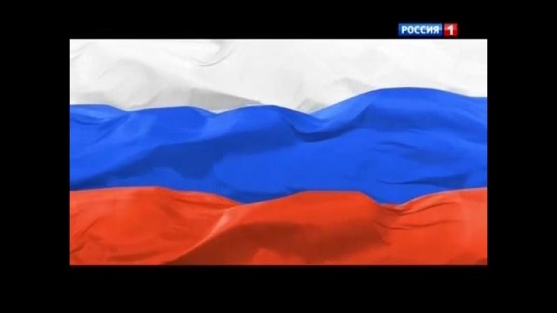Переход с 4 дубля на 3 дубль (Россия-1 Новосибирск, 24.07.2016)