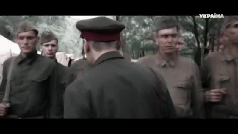 Битва за Севастополь Незламна (Фильм о фильме) 2015