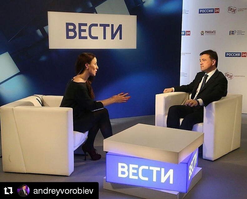 #Repost [id327815124|@andreyvorobiev] with [club118496120|@repostapp] ・・・ Интервью России 24 после Гайдаровского форума. Завтра в эфире #Р24 #интервью