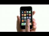 Сегодня iPhone исполнилось 10 лет