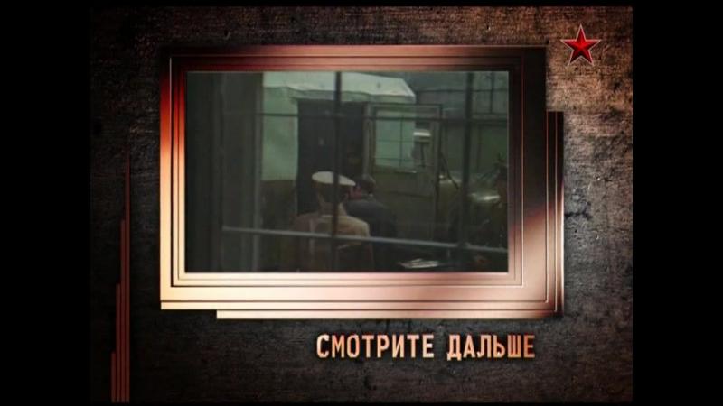 ♐Легенды советского сыска (Последний маньяк СССР)♐