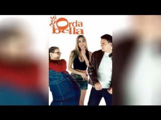 Моя прекрасная толстушка (2002